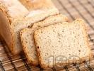 Рецепта Пълнозърнест хляб за хлебопекарна с ядки